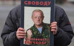 Плакат участника «Русского марша» © KM.RU, Алексей Белкин