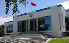 Здание Госрезинеции №1 «Ала-Арча». Фото с сайта residence.kg