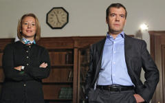 Наталья Тимакова и Дмитрий Медведев © РИА Новости, Дмитрий Астахов