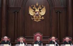 Судьи на заседании © РИА Новости, Алексей Даничев