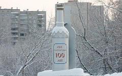 Памятник водке. Фото с сайта panoramio.com