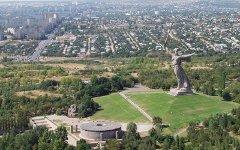 Волгоград. Фото с сайта wikipedia.org