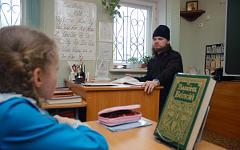 Урок православия в школе © РИА Новости, Михаил Безносов
