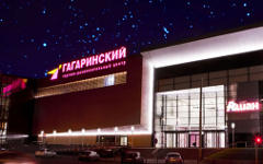 ТЦ «Гагаринский». Фото с сайта trcgagarinsky.ru