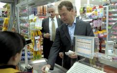 Президент России Дмитрий Медведев © РИА Новости, Сергей Гунеев