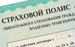 Фото с сайта osago-chelyabinsk.ru