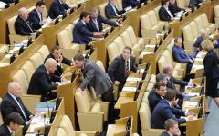Депутаты Государственной Думы РФ © РИА Новости, Владимир Федоренко