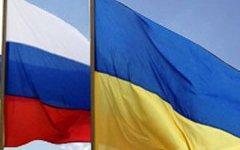Флаги России и Украины. Фото с сайта eurodialogue.org