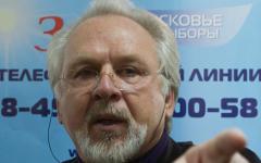 Павел Гусев © РИА Новости, Илья Питалев