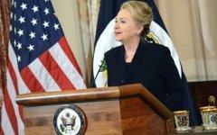 Хиллари Клинтон. Фото с сайта state.gov
