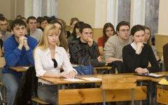 Студенты. Фото с сайта kz.all.biz