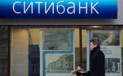 «Ситибанк» © РИА Новости, Максим Блинов
