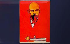 «Красный Ленин». Фото с сайта artnet.com