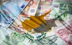 Фото с сайта ethnos.gr