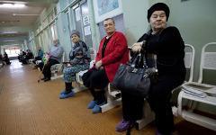 Очередь в поликлинике © KM.RU, Кирилл Зыков