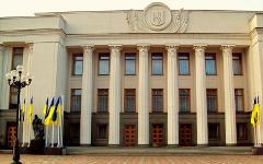 Верховная Рада. Фото с сайта rada.gov.ua