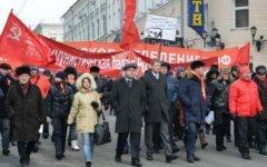 Митинг КПРФ. Фото с сайта kprf.ru