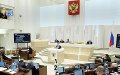 Заседание Совета Федерации. Фото с сайта council.gov.ru