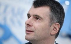 Михаил Прохоров © РИА Новости, Евгений Биятов