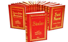 Запрещенная исламская литература. Фото с сайта nurru.com