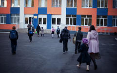 Школа © РИА Новости, Антон Уницын