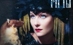 Фрагмент обложки DVD+CD «Последняя сказка Риты». Предоставлено издателем
