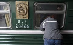 Прибытие поезда из Таджикистана. © РИА Новости, Илья Питалев