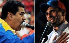 Николас Мадуро и Энрике Каприлес. Фото с сайта diariode3.com