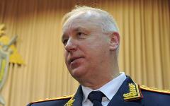 Александр Бастрыкин © РИА Новости, Алексей Дружинин