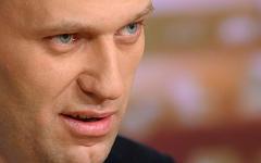 Алексей Навальный © РИА Новости, Григорий Сысоев