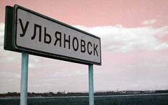 Фото с сайта simcat.ru