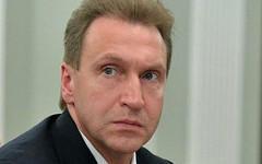 Игорь Шувалов. Фото с сайта kremlin.ru