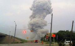 Взрыв в Техасе. Фото с сайта wfaa.com