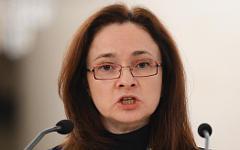 Эльвира Набиуллина ©РИА Новости, Владимир Астапкович