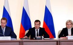 Заседание комиссии по развитию Дальнего Востока. Фото с сайта government.ru