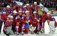 Хоккеисты сборной России © РИА Новости, Алексей Филиппов
