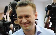 Алексей Навальный © РИА Новости, Рамиль Ситдиков