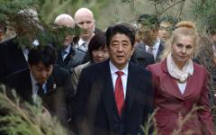Синдзо Абэ посещает Ботанический сад © РИА Новости, Валерий Мельников