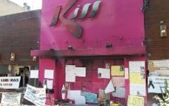 Сгоревший клуб Kiss. Фото с сайта wikipedia.org