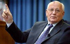 Михаил Горбачев. Фото с сайта rufact.org