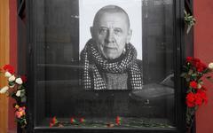 Доска памяти Валерия Золотухина © KM.RU, Алексей Белкин