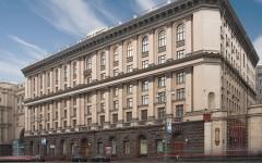 Здание Министерства образования и науки РФ. Фото с сайта минобрнауки.рф