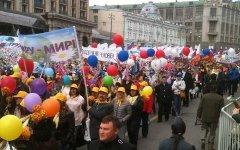 Первомайское шествие. Фото © KM.RU, Филипп Киреев