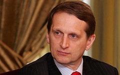 Сергей Нарышкин. Фото с сайта duma.gov.ru