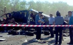 Место происшествия. Фото с сайта 58.mvd.ru