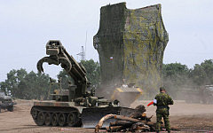 ИМР-2 © РИА Новости, Сергей Карпов