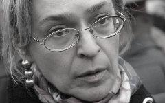 Анна Политковская © РИА Новости, Владимир Федоренко