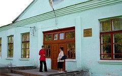 Сельская школа. Фото  сайта seliane.ru