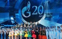 Юбилей «Газпрома» в Кремле. Фото с сайта gazprom.ru