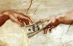 Изображение с сайта mysticpolitics.com